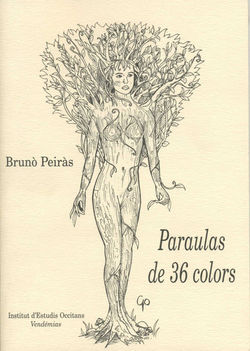 Paraulas de 36 colors (vendémias)